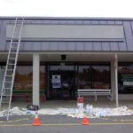 EIFS Sign Panel Repair
